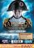 ナポレオン:トータルウォー コンプリートパック 価格改定版 パッケージ画像