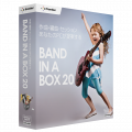 Band-in-a-Box 20 for Windows BasicPAK