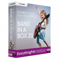 Band-in-a-Box 20 for Windows EverythingPAK