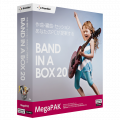 Band-in-a-Box 20 for Windows MegaPAK