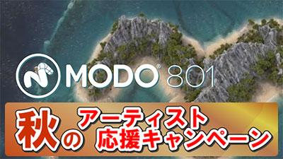 MODO 801