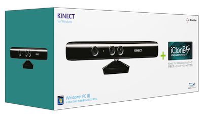 iClone5 PRO + Kinect for Windows   