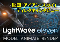 LightWave 11