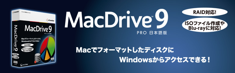 MacDrive 9 Pro
