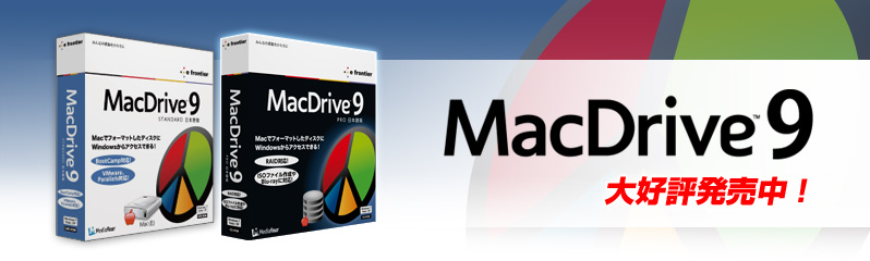 Mac Drive